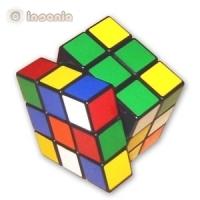 cubo mágico, cubo de rubik, neuronas, gimnasia mental, mental, neuronas, pascua, para niña