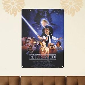Placa Metálica 'Return of Jedi' Star Wars (Entrega em 24h)