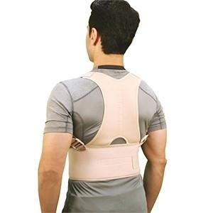 Corretor de Postura Pro Magnético (Entrega em 24h)