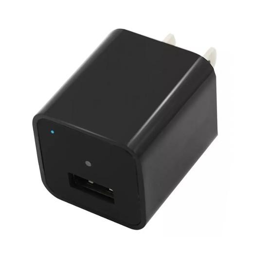 Carregador USB com Câmara